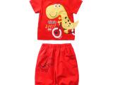 小酷车2014新款恐龙韩版童装男童春夏季儿童套装纯棉宝宝两件套