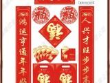 重庆2018年新品广告对联 免费设计对联 定做对联