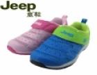 jeep童鞋 诚邀加盟
