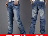 [6195]网络爆款韩版修身长裤水洗浅蓝色牛仔裤男厂家直销批发代