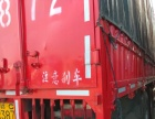 2年JAC危货前四后八高栏货车出售