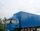 中通物流货运承接全国各地整车大件运输