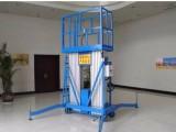 广东液压升降机自动垂直广东液压升降机出口定制