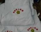 服装毛巾广告印字,绣字。