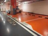 专业新塘地坪漆公司 萝岗混凝土密封固化地坪公司