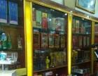 长安韦曲 韦曲北街 百货超市烟酒茶叶店 住宅底商