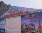 会议珩架,活动帐篷,体育赛事篷房,展览摊位
