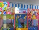 游乐设备厂家加盟找佳贝爱儿童乐园连锁品牌 设备设施