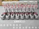 福州冲床液压泵,自动双面给油器-360图片