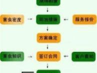 桂林专业灭虫害公司