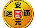 解开天津资金短期拆借的心结
