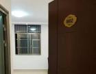兴业公寓 写字楼 55平米