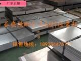 东莞寮步宝钢NES M2020 SP123AQ冷轧板/卷/带