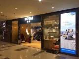 哪里有賣榮泰按摩椅的體驗店榮泰按摩椅怎么樣榮泰專賣店