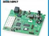 PCBA OEM加工 PCB设计 PCB抄板推广-深圳宏力捷