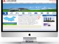 上海松江建网站公司,松江企业网站建设