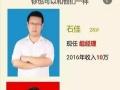 中国人寿宜昌支公司