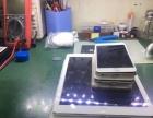 回收手机,维修换屏,进水,按键失灵,换外壳