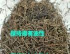 松针腐叶土花土,大袋20斤,开发区金州10袋起送