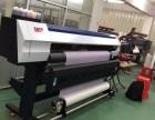 江苏拉链织带多功能滚筒数码印花机