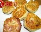 上海潍坊高密炉包免加盟培训