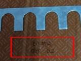 南京顶鑫机械设备 冲压件缺陷评价准则(一)