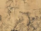 2017年清代高翔书画成交记录与价值让人惊呆