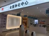 3M凈水器增城旗艦店