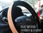 厂家直销冬季方向盘套韩版女士汽车方向盘套Polo宝马mini