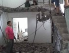北京平谷混凝土拆除 楼梯拆除