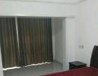 旺城天悦 单身公寓 55平米