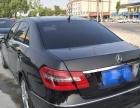 奔驰 E级 2013款 E260L CGI时尚型