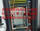 石龙碣松山湖黄江镇各类监控网络综合布线包工点工光纤熔接