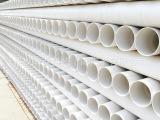 PVC给水管90mm价格表PVC上水管90塑料管市场价格PVC-