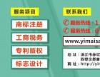 代办湛江公司注册 公司注销 报税做账只要300元起