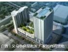 邯郸市义乌小商品批发城 五层商铺出售信息