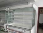 立式冷藏展示柜 水果蔬菜保鲜柜 风幕柜 熟食柜鲜肉柜 鲜花柜