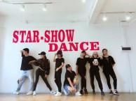 成都金沙附近街舞培训班 金沙附近哪里可以学街舞爵士舞