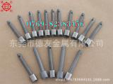 株钻钨钢YL20.8 粉末成型 挤压模 级进冲裁模具用硬质合金