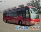 直接从南宁到宜春客车卧铺汽车乘车信息15177463478