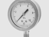 半导体压力传感器低价位,高品位