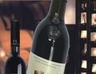 伊禧干红葡萄酒 伊禧干红葡萄酒诚邀加盟