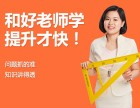 惠阳/大亚湾家教中心,成就孩子梦想!