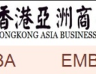中山在职MBA班入学条件是什么学费多少