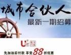 郑州优卡白条加油88折招商专业快速