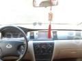 吉利 远景 2012款 1.5 手动 标准型CVVT无事故个人车
