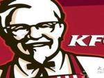 肯德基加盟指定官网 KFC加盟详细流程 免费留言