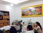 锦华企业 服务惠州