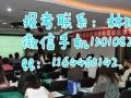 广东省高级能源管理师审计师培训班联系林琳