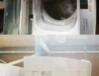 8成新5.2kg洗衣机便宜转让
